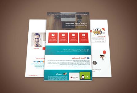 تصميم جديد لشركة ATP لخدمات تصميم وتطوير مواقع الويب