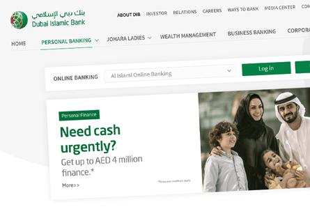 تصميم جديد لموقع بنك دبي الإسلامي، الإمارات العربية المتحدة